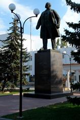 Саки. Памятник Ленину (Владимиру Ильичу Ульянову)