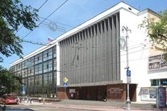 Севастополь. Дом офицеров