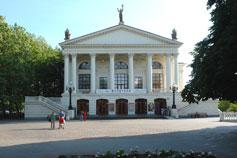 Севастополь. Театр имени Луначарского