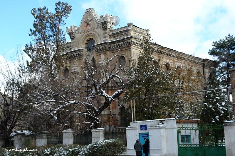 Здание караимской кенасы в Симферополе. Фото krim.biz.ua
