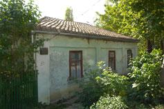 Старые дома  Старого Крыма