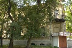Старый Крым. Исторический музей
