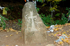 Камень на въезде на территорию армянского монастыря Сурб-Хач в Старом Крыму