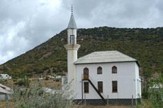 Крым. Судак. Село Таракташ. Мечеть
