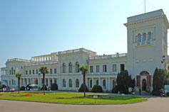 Крым. Ливадийский дворец