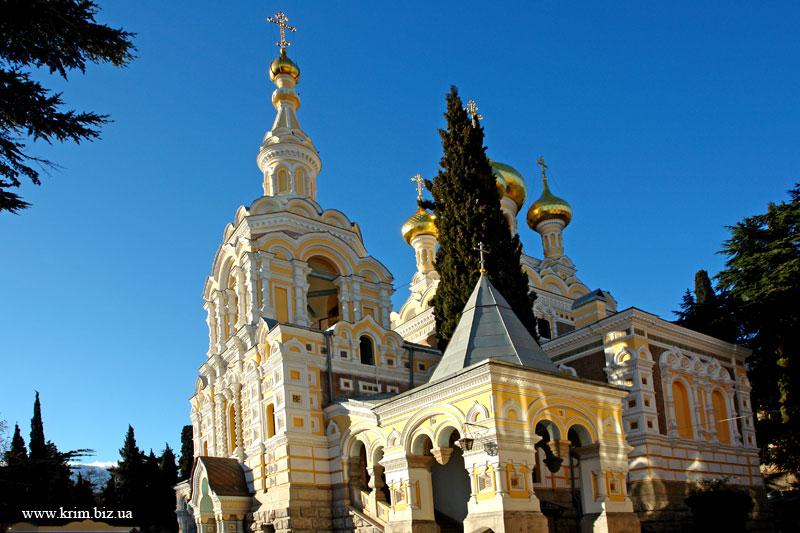 Ялта. Собор Александра Невского