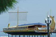 Ресторан Пафос на Набережной Ялты